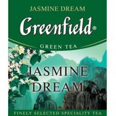 Чай зеленый пакетированный Greenfield Жасмин Дрим, 1000шт (10х100пак)