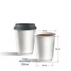 Стакан для горячих напитков двухслойный 250мл бумага белый