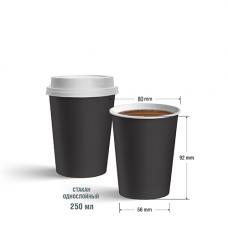 Стакан для горячих напитков BLACK 250мл бумага