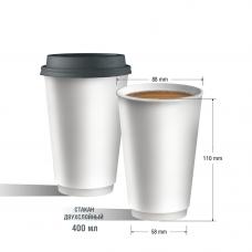 Стакан для горячих напитков двухслойный 400мл бумага белый