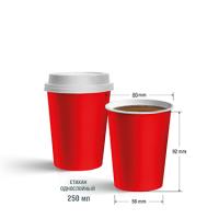 Стаканы однослойные для горячих напитков (29)
