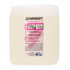 Мыло жидкое с дезинфицирующим эффектом Дезикварт 5л